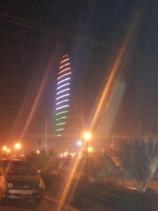 Omaxe india trade tower